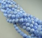 blauer Achat (beh.) Kugelstrang ca. 10 mm / ca. 40 cm
