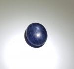 Sternsaphir aus Burma ca. 26.15 ct. / ca. 15.5 x 18.6 mm