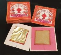 25er Set Blattgold 24 Karat ca. 45 x 45 mm / handgeschlagen aus Myanmar einzeln gebunden im Heft